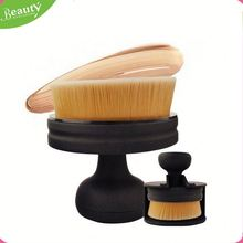 Powder make up brushes packing machine 'SYf2 cosmetic make-up brush