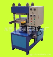 Supply vulcanizer silicone, trademark ,vulcanizer silicone crafts trademark vulcanizing machine