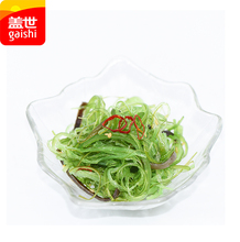 Dalian Manufacture Kosher goma wakame frozen seasoned seaweed salad with Bag and Box packing