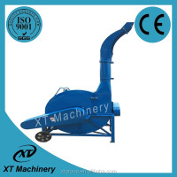 Chicken Feed Chopper/Animal Feed Chopper/Grass Chopper Machine for Animals Feed