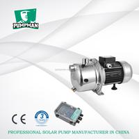 Pumpman brass impeller swimming pool water pump solar water pump