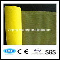 Plastic removable window screen