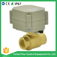 DN15 4-20mA electric flow regulating valve modulating, motorized proportionate control valve