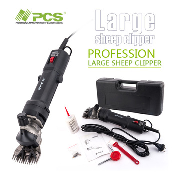 Electric AC Sheep Hair Clipper