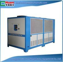 Best price of welding machine 50 ton air cooled chiller ultrasonic cleaner