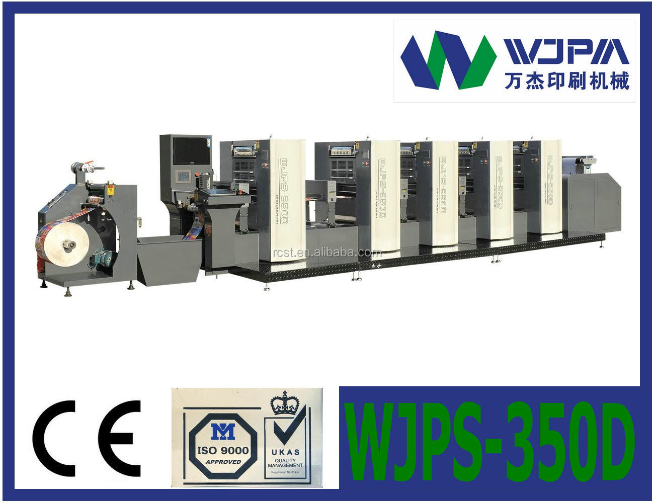 WJBQ 4210 (1-4 colour) Flat-bed Label Label Printing Machine/Mechanical Flat-bed Label printing machine