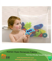 baby mesh bath toy organizer suction+ 2 Bonus Strong Hooked Suction Cups