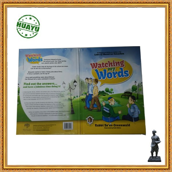 hard cover children coloring story book