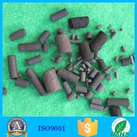 coal based column activated carbon for gas disposal