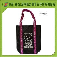 PB3133 Military Olive Green Polyester Bag