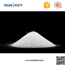 Food additives Detergent grade Sodium Carboxymethyl Cellulose