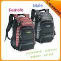 popular skateboard backpack