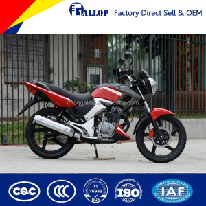 sale chinese electric motorcycle new Tiger 2000 motorcycle 2016 on Alibaba China