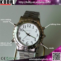 KODA Wholesale Talking Watch For Blind People wholesale alibaba express