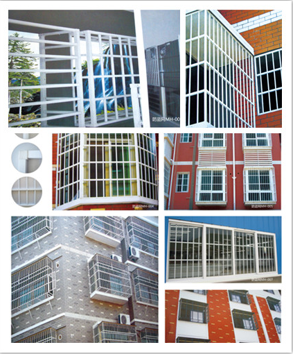 Mh 003 2016 hot selling white security steel window for Steel window design 2016