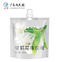 High temperature resistance laundry detergent plastic doy pack liquid bag with spout