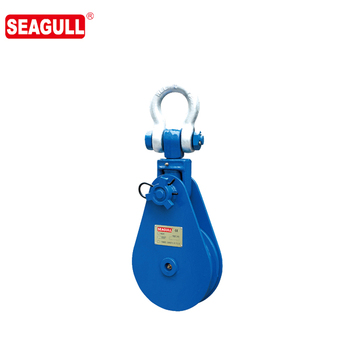LS HEAVY DUTY SNATCH BLOCKS single sheave snatch pulley block