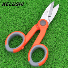 KELUSHI The Electrician Cut Optical Fiber Cut Kevlar Scissors Kevlar Cutter