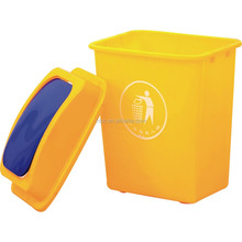 green top 20L plastic trash bin recycle bin color code