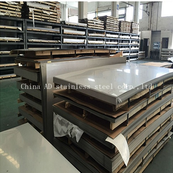 Export best quality SS 430 stainless steel metal plate for kitchen tableware