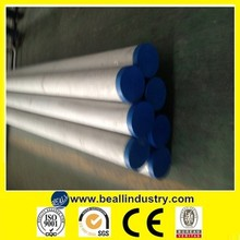 Free samples hastelloy c-276 sintered filter tube price list