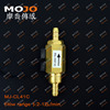 MJ-CL41C Magnetic type 1/4'' 10% Copper Brass flow switch 8mm tubes water flow control switch