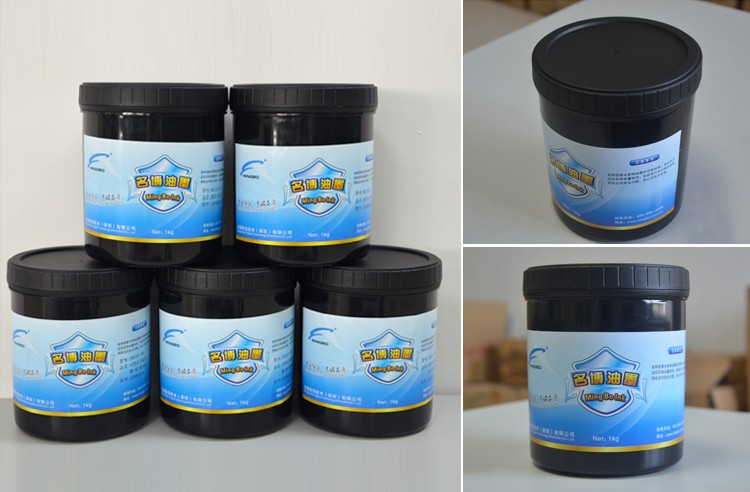 Daylight color ink,solar discoloration ink from guangzhou mingbo anti forgery
