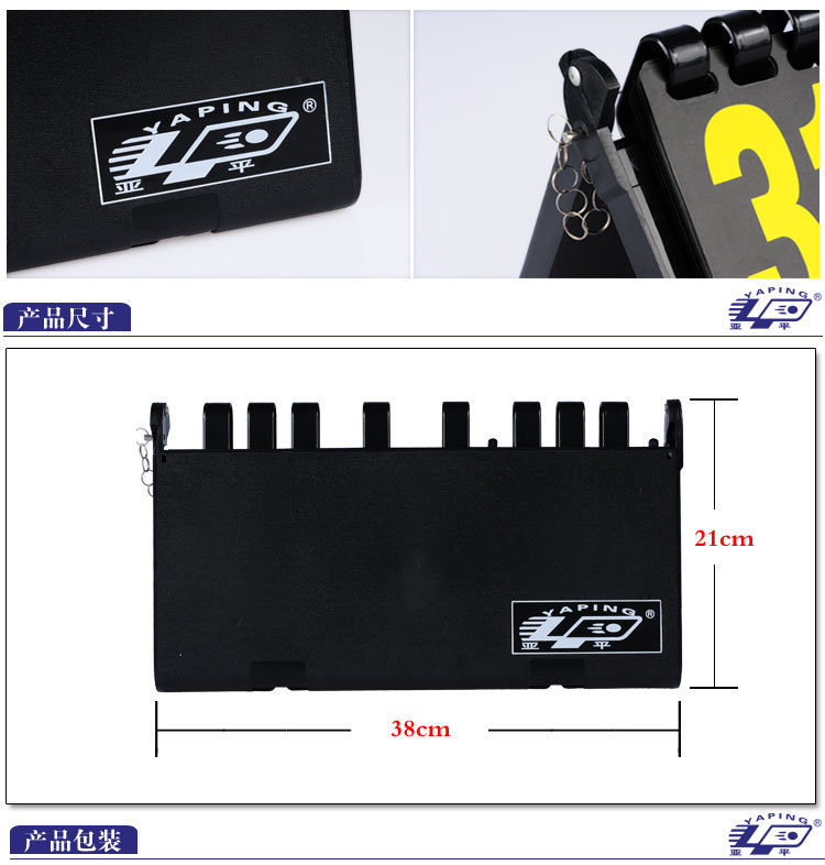 Hot Sale High Quality Plastic Table Tennis Score board
