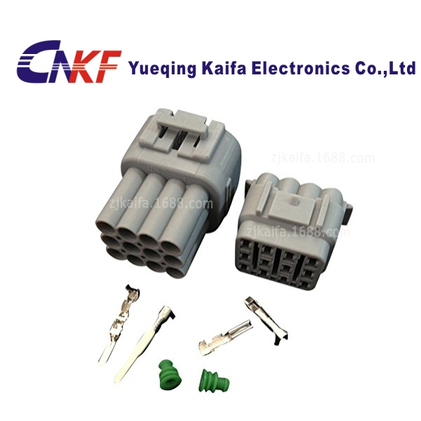 Yazaki 12 pin plastic auto electrical waterproof female adapter gray wire connector DJ7125Y-2.2-21