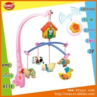 Baby Product,Remote Control Wind Up Baby Mobile With Music