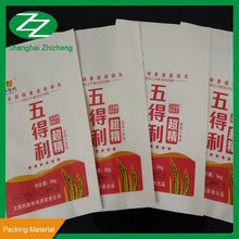 China Manufacture Recycled Kraft Paper Roll With Cheap Price