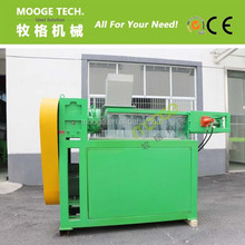 MOOGE plastic squeezing dryer for pp pe film