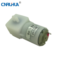 New Style Mini Easy use 6v mini air pump