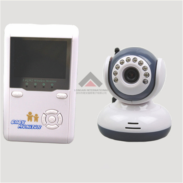 2.4GHz Wireless Digital Infrared Night Vision Baby Monitor