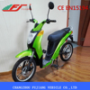 Fujiang 2015 FHTZ 350W 500w electric scooter bicycle pedals motor