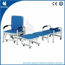 BT-CN001 3 parts folding type medical chair for ward