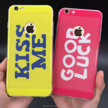 Summy Cool Kiss me Heat Radiation Hard PC Phone case for 7 7plus Mobile Phone Accessories