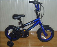 kids /children's bicycle of 2012 latest