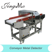 High sensitivity metal detector for food, medicine, aquatic products, electronics and other industries