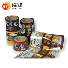 Hot sales OEM accept plastic packing 35mm film roll made in China