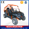 China 150cc ATV UTV