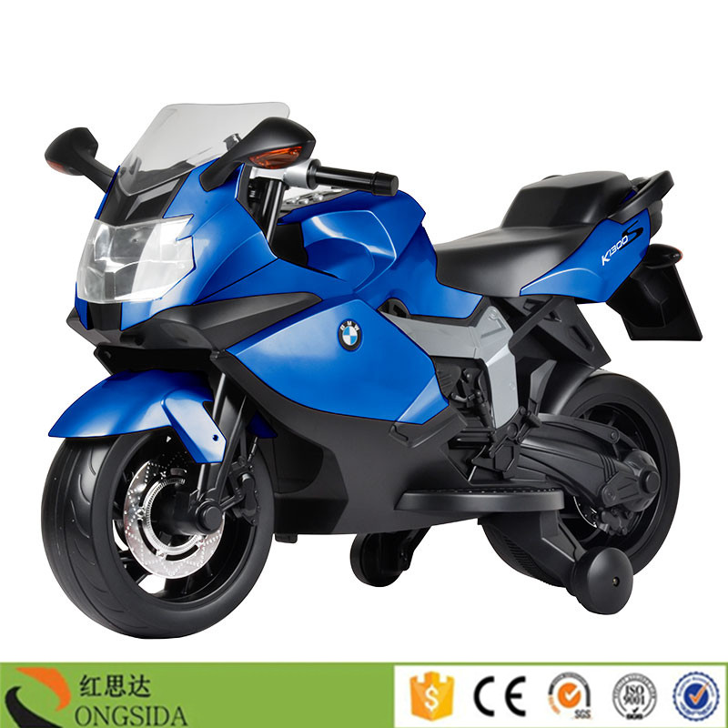 Hongsida Four Wheel Electric Motorcycle For Kids 3 Gear Toy Battery Motorbike Baby Ride On Motorcycle