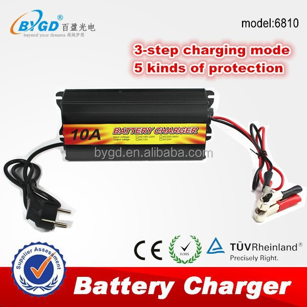 BYGD car battery charger 220v to 12v battery charger three stages of 10A