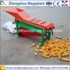 Combine maize corn thresher & peeler machine for electric motor or diesel engine