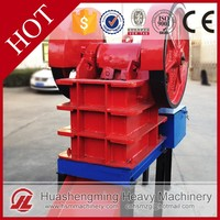 HSM ISO CE High Efficiency 5%Discount Cheap Stone Crusher