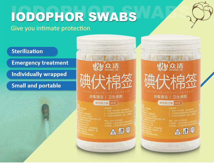 Surgical disposable iodophor cotton bud