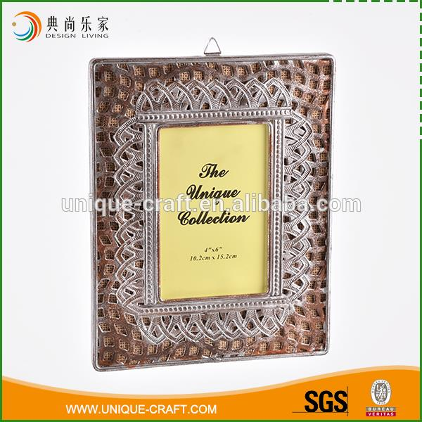 China antique design cheap metal wall picture photo frame
