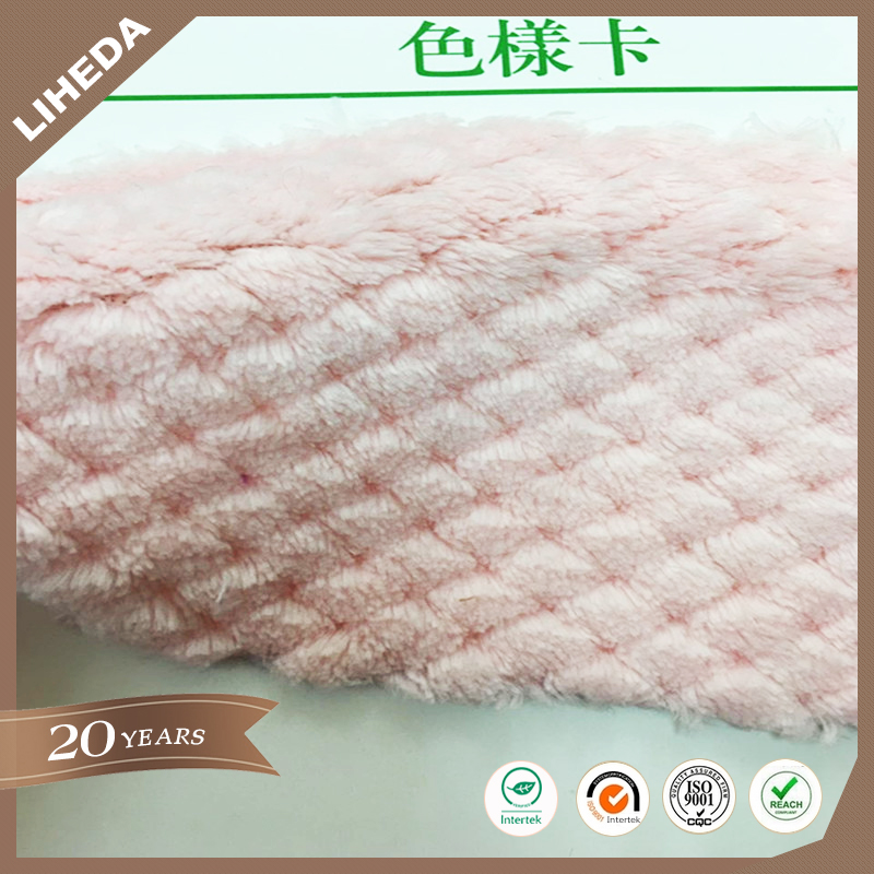 China Factory Coral Fleece Fabric for Bed Cover, Bathrobes, Baby Garments
