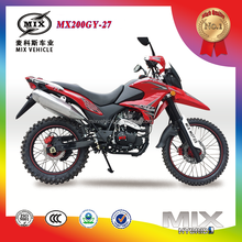 Newest in 2017 made in Chongqing 200CC 250CC powerful motorcycle