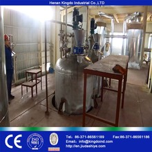 New type and power saving waste oil extractor